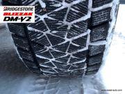 Blizzak_DMV2_00_Cover