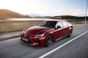 2017-Lexus_GS-F_1
